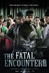 Download The Fatal Encounter 2014 Movie