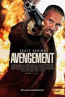 Avengement 2019