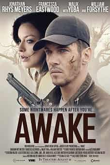 Awake 2019