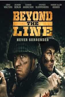 Beyond the Line 2019