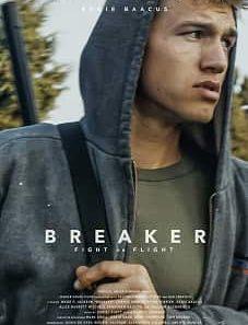 Breaker 2019