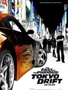 The Fast and the Furious Tokyo Drift 2006