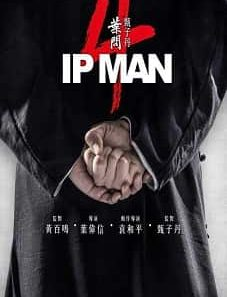 Ip-Man-4-The-Finale-2019-123netflix
