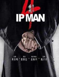 Ip-Man-4-The-Finale-2019-123netflix
