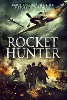 Rocket Hunter 2020