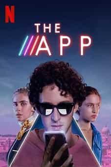 The App 2019