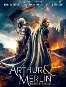 Arthur-Merlin-Knights-of-Camelot-2020
